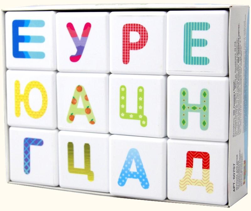 Десятое Королевство Кубики Школа дошколят Веселый алфавит кубики десятое королевство английский алфавит 12 шт 00351