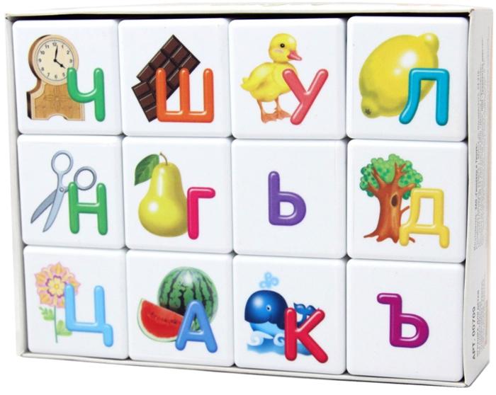Десятое Королевство Кубики Учись играя Азбука для самых маленьких