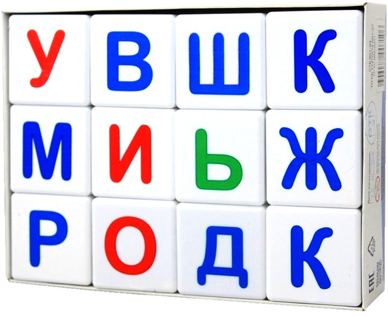 где купить Десятое Королевство Кубики Учись играя Азбука по лучшей цене