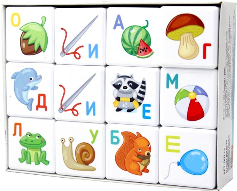 Десятое Королевство Кубики для умников Азбука