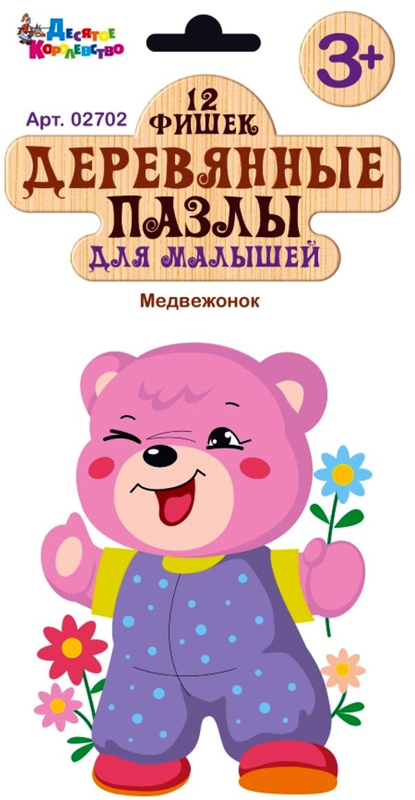 Десятое Королевство Пазл для малышей Медвежонок десятое королевство пазл для малышей совушка