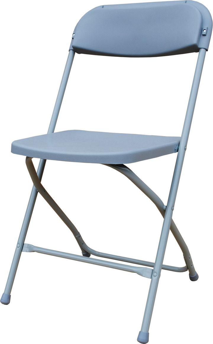 Стул складной Brabix Golf CF-002, цвет: серый стул dc 002