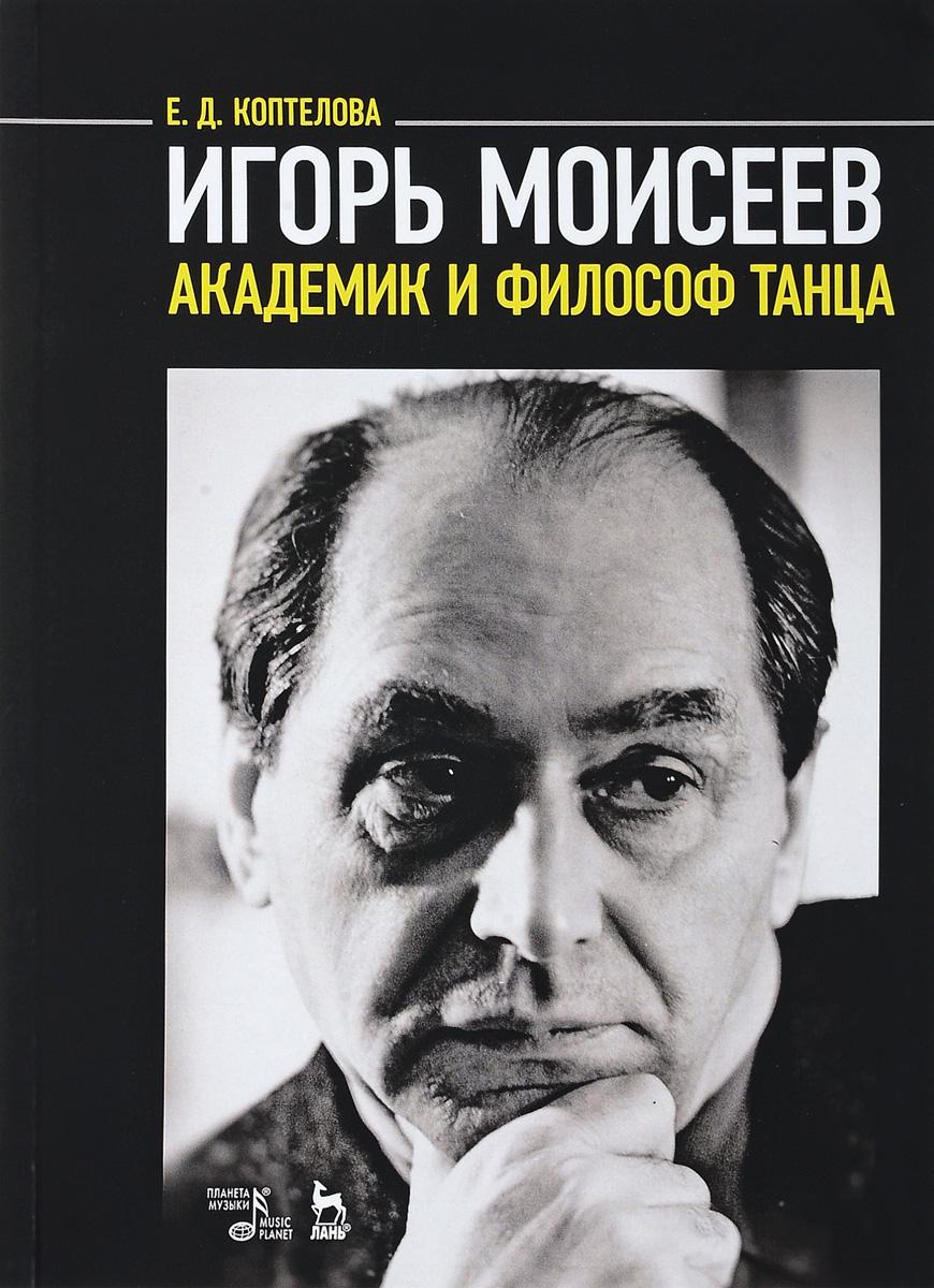 Соблазнительная Юлия Латышева – Дело Чести (2013)