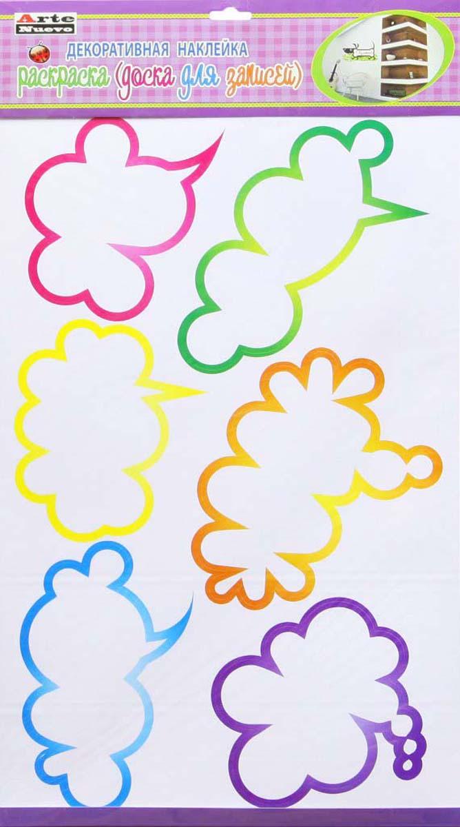 Наклейка-раскраска декоративная Arte Nuevo Дизайн 1, 33 х 60 см