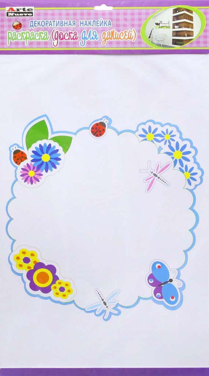 Наклейка-раскраска декоративная Arte Nuevo Дизайн 4, 33 х 60 см наклейка