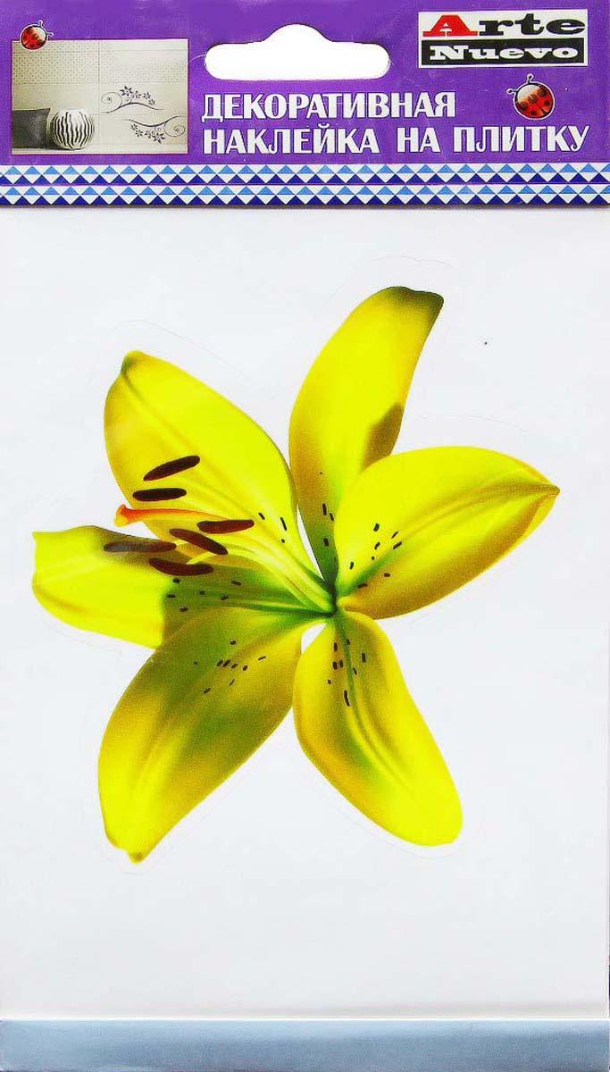 Наклейка декоративная Arte Nuevo Жёлтая лилия, для плитки, 10 х 15 смDN-TДекоративная наклейка для плитки.