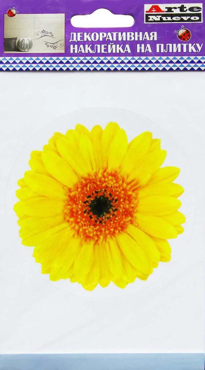 Наклейка декоративная Arte Nuevo Жёлтый гербер-2, для плитки, 10 х 15 см декоративная виниловая наклейка лабиринт маленький