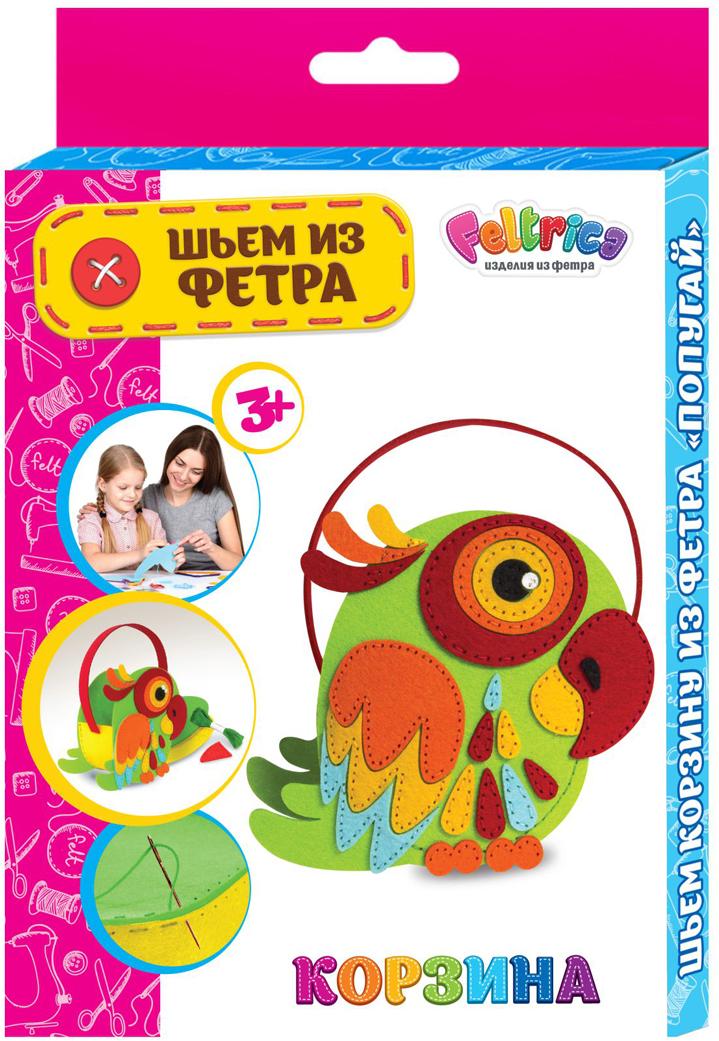 Feltrica Набор для изготовления игрушек Шьем из фетра Попугай