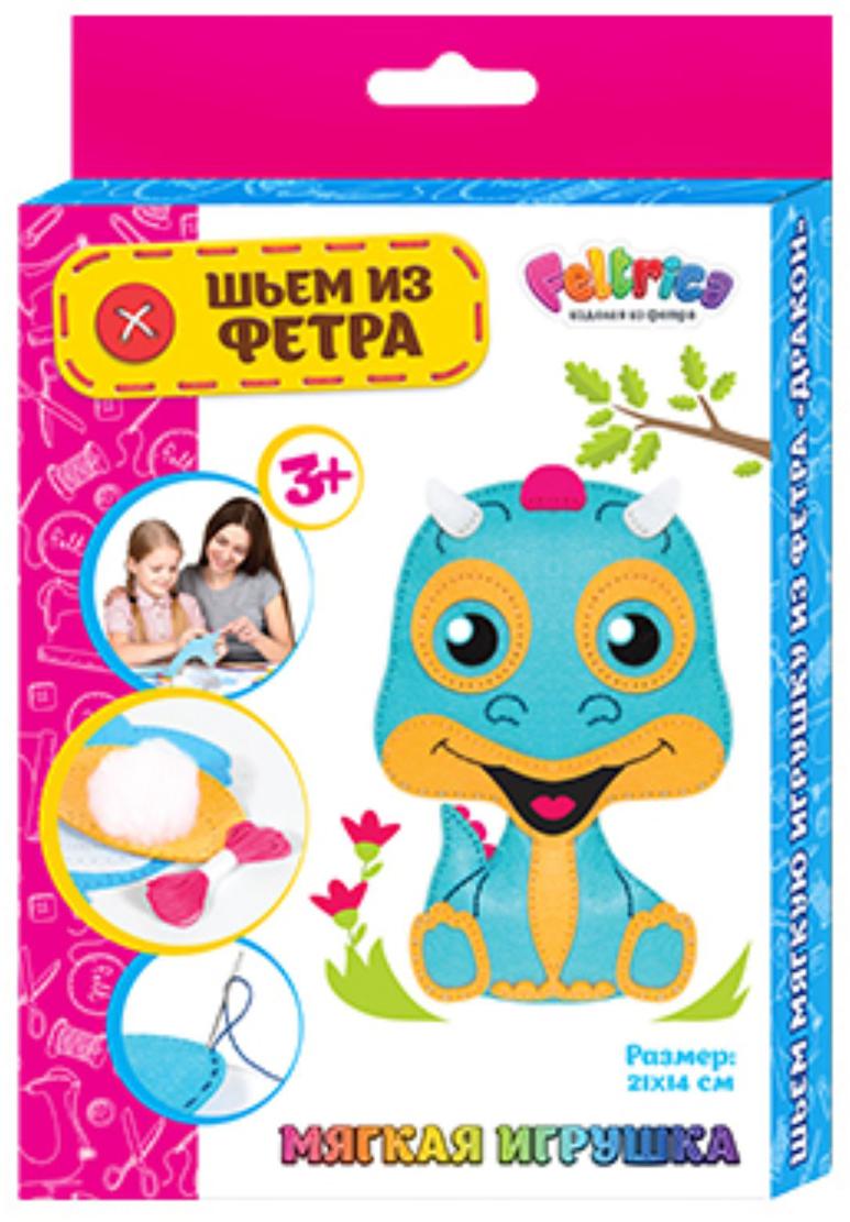 Feltrica Набор для изготовления игрушек Шьем из фетра Дракон