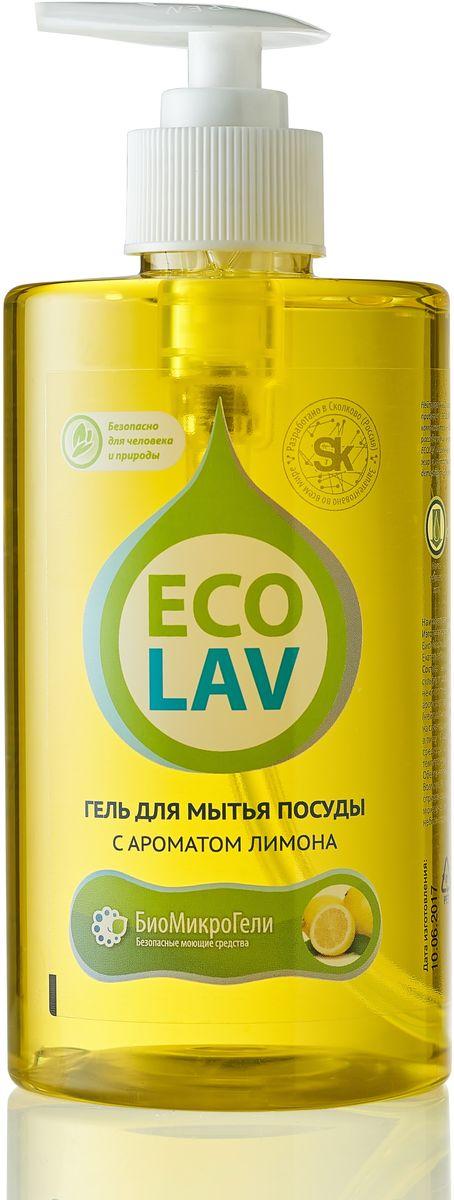 Гель для мытья посуды БиоМикроГели EcoLav, лимонный, 460 млЭ12-0046ДБезопасный гель для мытья посуды, овощей и фруктов. Можно использовать для мытья детской посуды и игрушек. Полностью смывается водой. Не раздражает чувствительную кожу рук. Подходит для септиков. Создан на основе биомикрогелей.