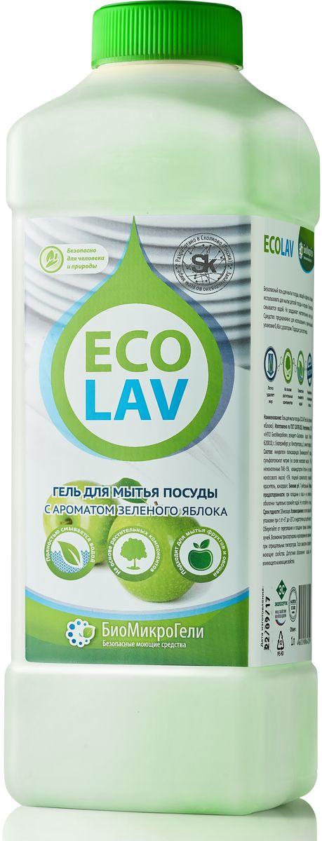 Гель для мытья посуды БиоМикроГели EcoLav, зеленое яблоко, 1 л