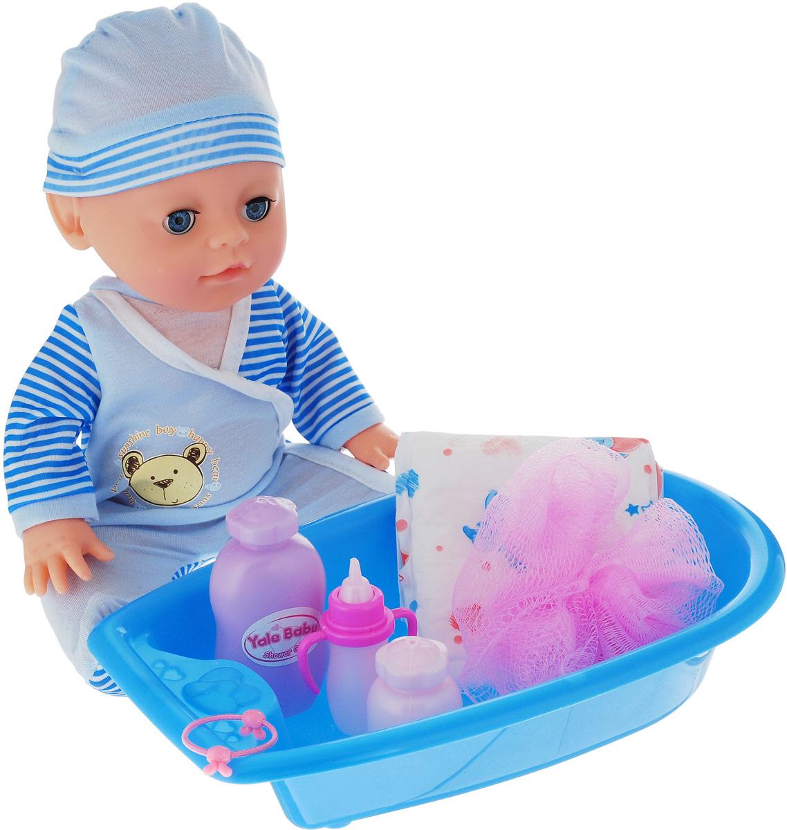 Lisa Jane Пупс с ванной цвет голубой 35 см 59479 сумки lisa jane сумка детская