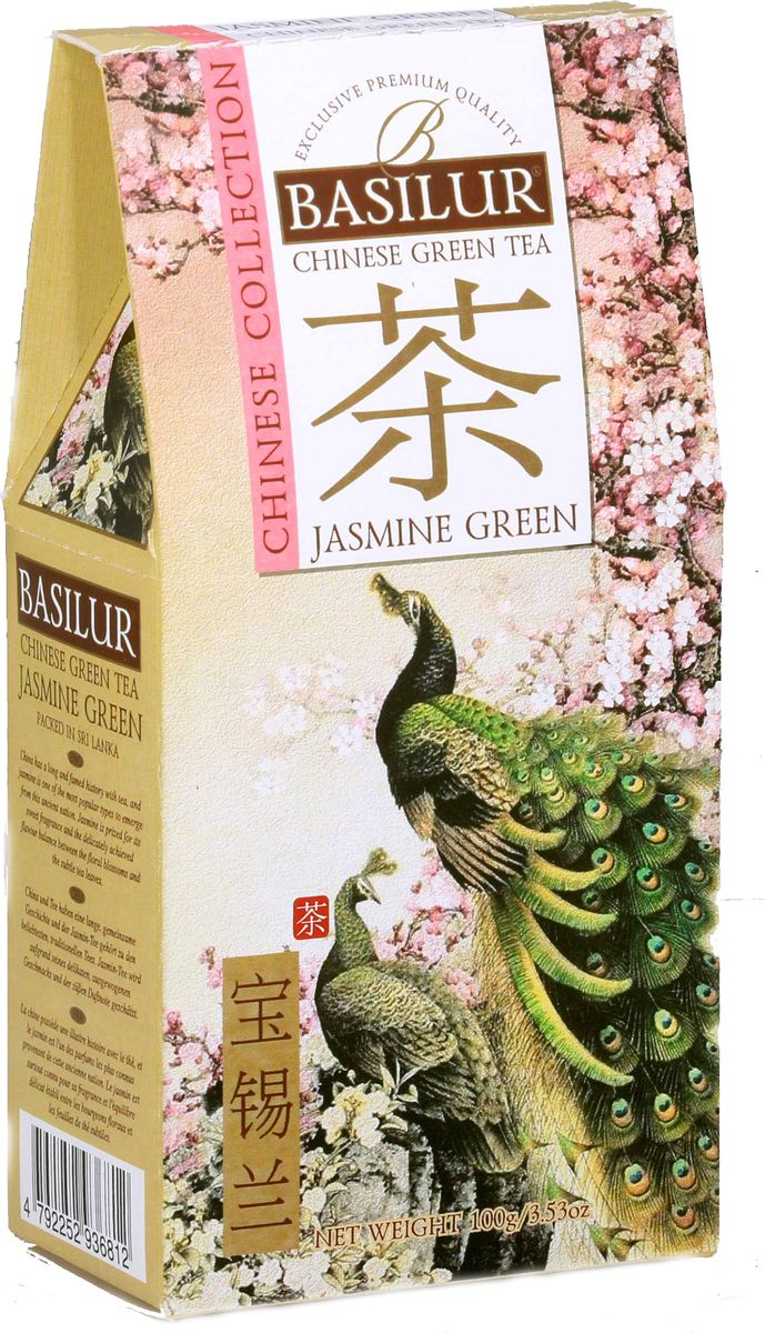 Basilur Jasmine Green зеленый листовой чай, 100 г c pe143 чай yunnan puerh 100g консервированный жасмин puer маленький tuocha pu er спелый чай китайский чай зеленая пища