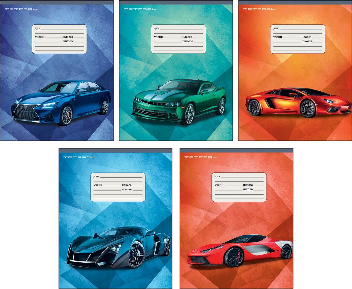 Мощь и сила- олицетворяет дизайн мощных автомобилей на тетрадке для младших классов. Поддержите Вашего ребенка, если ему нравятся мощные машины. Мальчишки всегда в восторге от классных машинок!