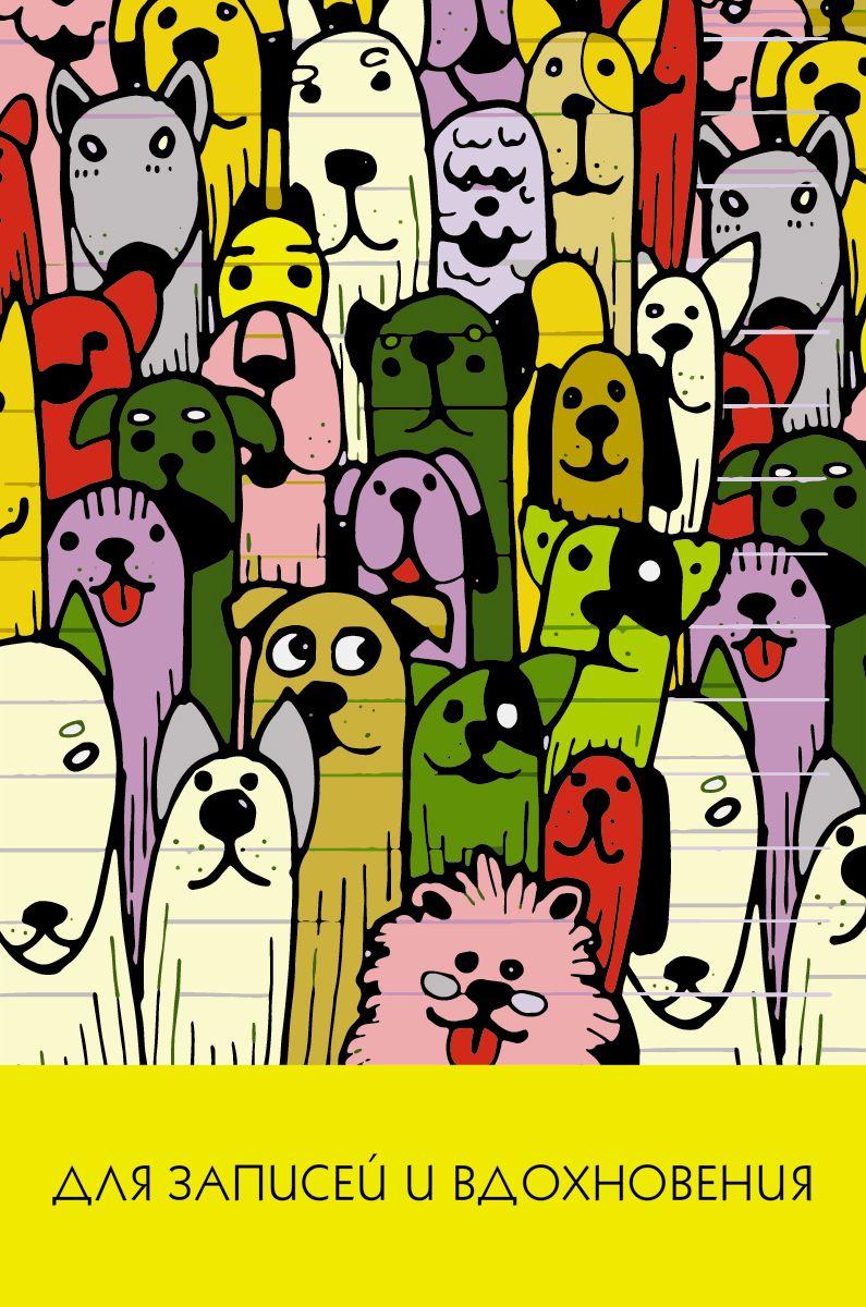 В младших классах предпочтительны однотонные тетради. Мы создали большое количество однотонных дизайнов с аккуратными яркими дополнительными элементами (тени животных, аккуратные собачки или совы и др.). Они не отвлекают ребенка от учебы, но при этом украшают его школьные будни.