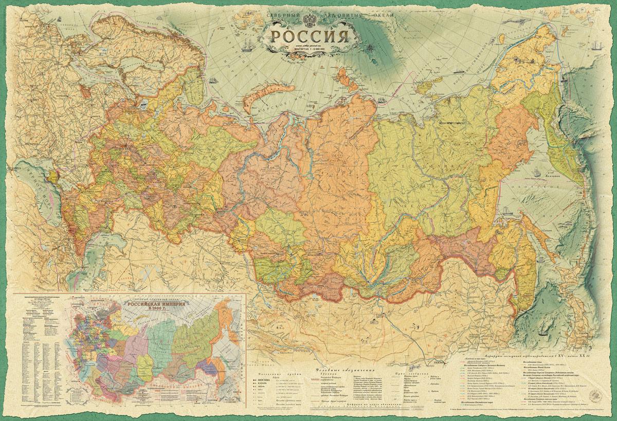 Карта России в РЕТРО-стиле