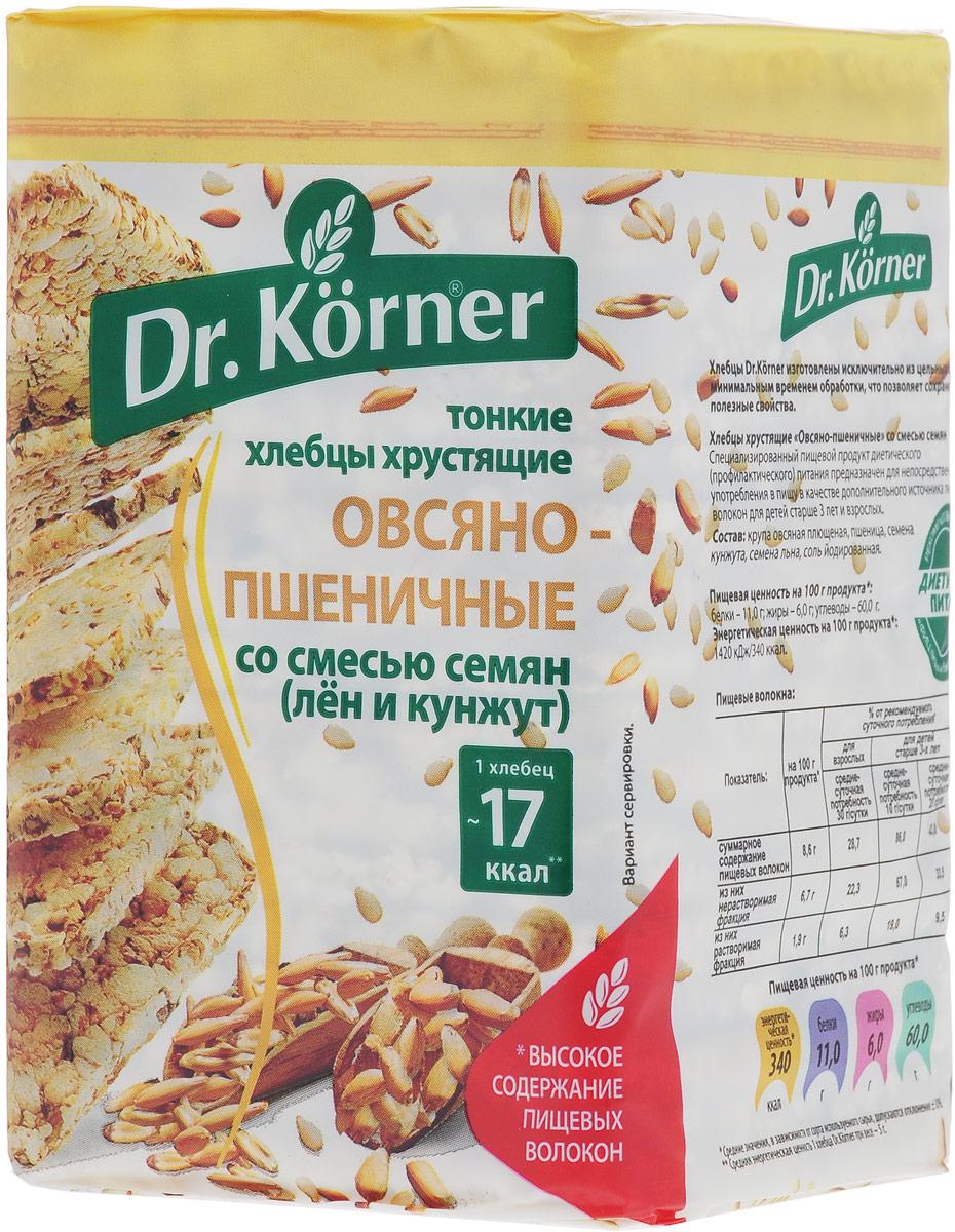 Dr. Korner Хлебцы овсяно-пшеничные со смесью семян, 100 г клетчатка dr dias соколиный глаз 170г