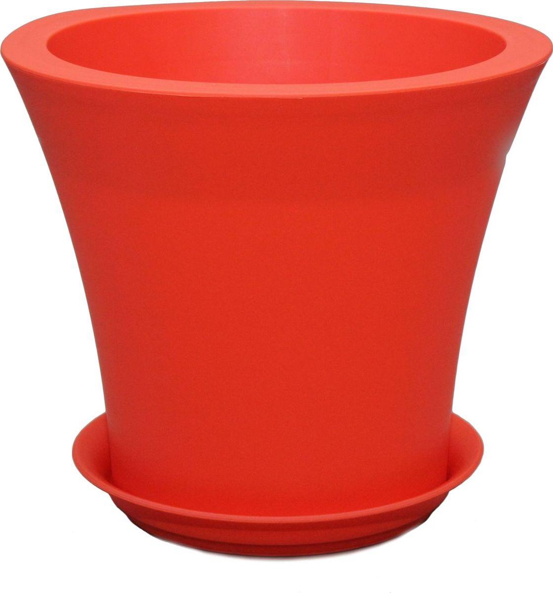 Горшок для цветов Plast Avenue Твист, с поддоном, цвет: оранжевый, диаметр 25 см4612754053872Яркий, вместительный и современный горшок Plast Avenue Твист идеально подходит как для улицы, так и для помещений.