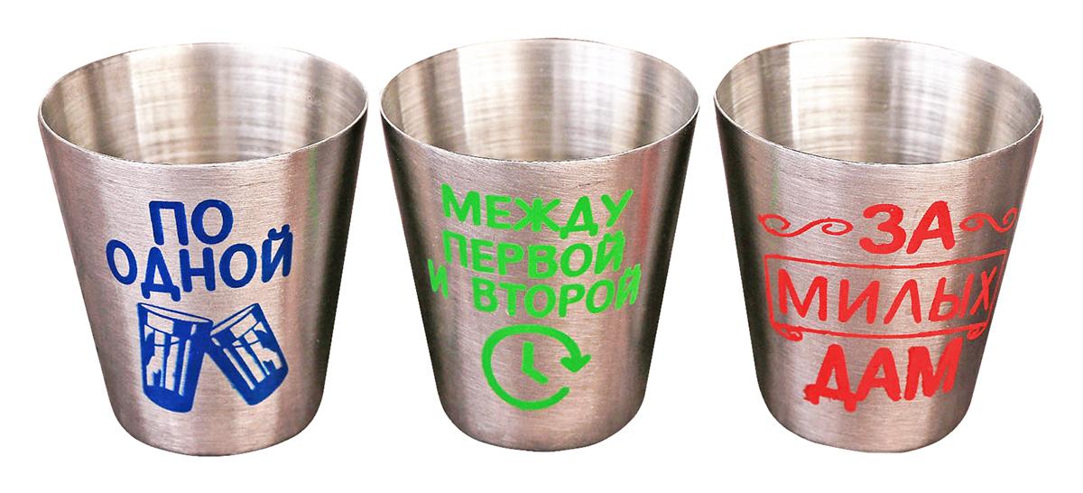 Набор стопок Упоительные рюмки, 30 мл, 3 шт2324333Небьющиеся стаканчики пригодятся на пикнике, в дороге или на вечеринке. Стопки из нержавеющей стали не впитывают запах.На компактный пластиковый тубус нанесен принт. Набор занимает немного места, вы можете положить его в рюкзак или закинуть в бардачок машины.