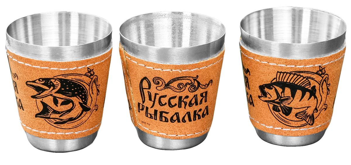 Набор стопок Русская рыбалка, в чехле, 3 шт