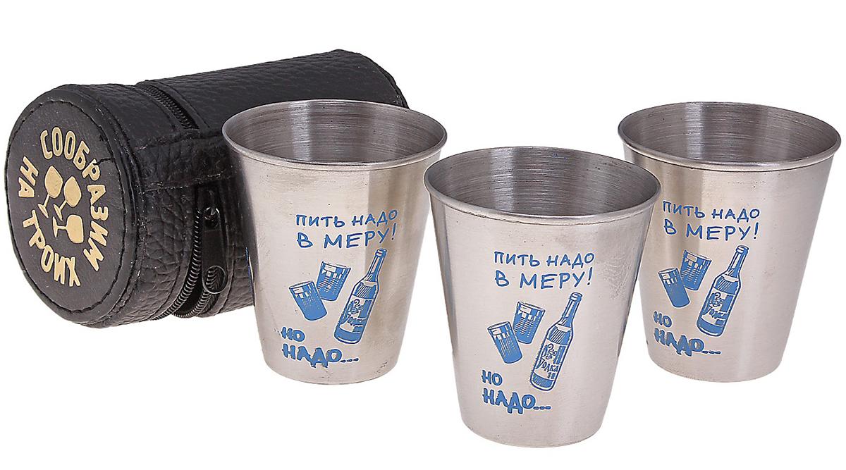 Собираясь на природу, можно забыть даже палатку, но только не наши металлические стаканы!  Три стопки с надписью выглядят элегантно благодаря уникальному дизайну. Металлические  стаканы выдержат любые испытания, ведь в комплекте идет удобная упаковка для хранения.  Стаканы очень компактные, легкие, вы всегда легко можете взять их с собой.  Они станут оригинальным подарком для ваших друзей и знакомых, а также полезным  приобретением для себя!