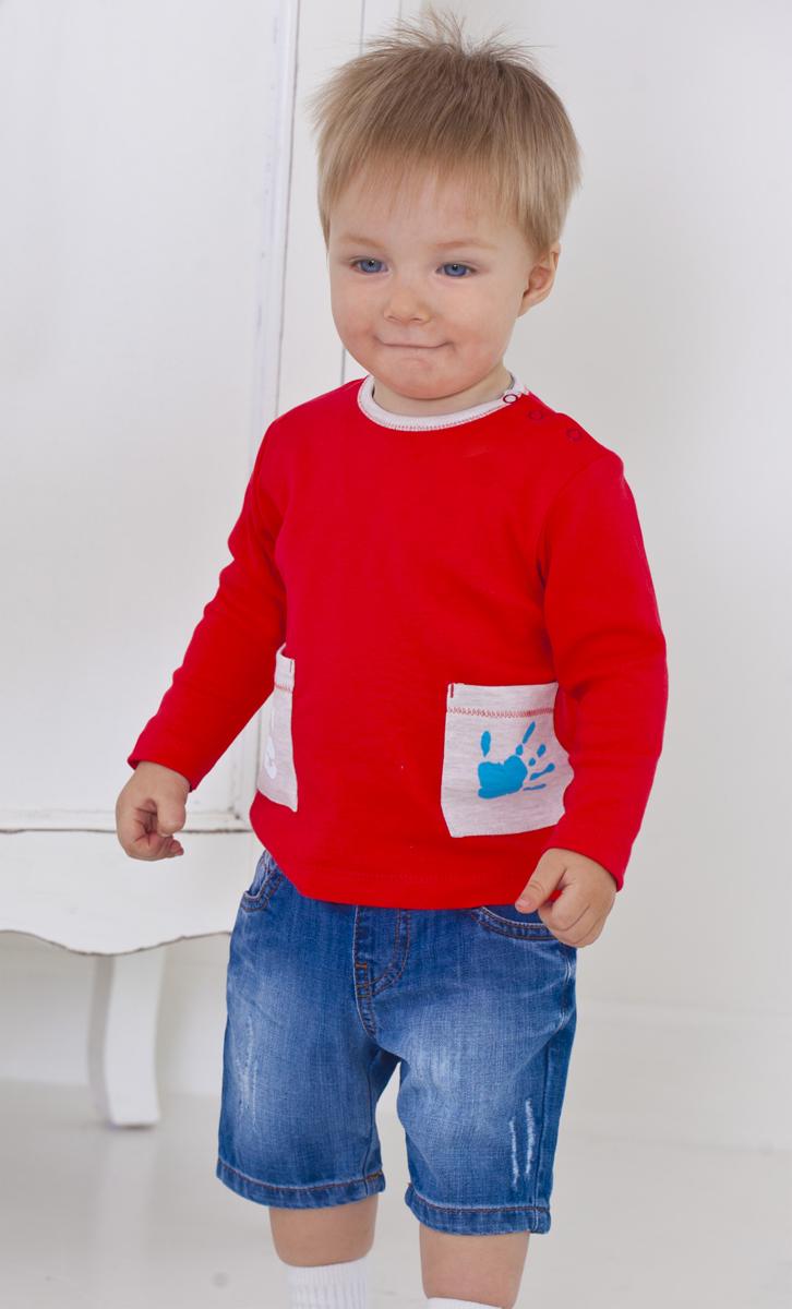 Шорты для мальчика Мамуляндия, цвет: деним. 1404. Размер 861404Удобные шорты для мальчика Мамуляндия на широком поясе станут отличным дополнением к гардеробу вашего малыша. Изготовленные из натурального хлопка, они необычайно мягкие и легкие. Шорты, благодаря мягкому эластичному поясу, не сдавливают животик ребенка и не сползают, обеспечивая ему наибольший комфорт.