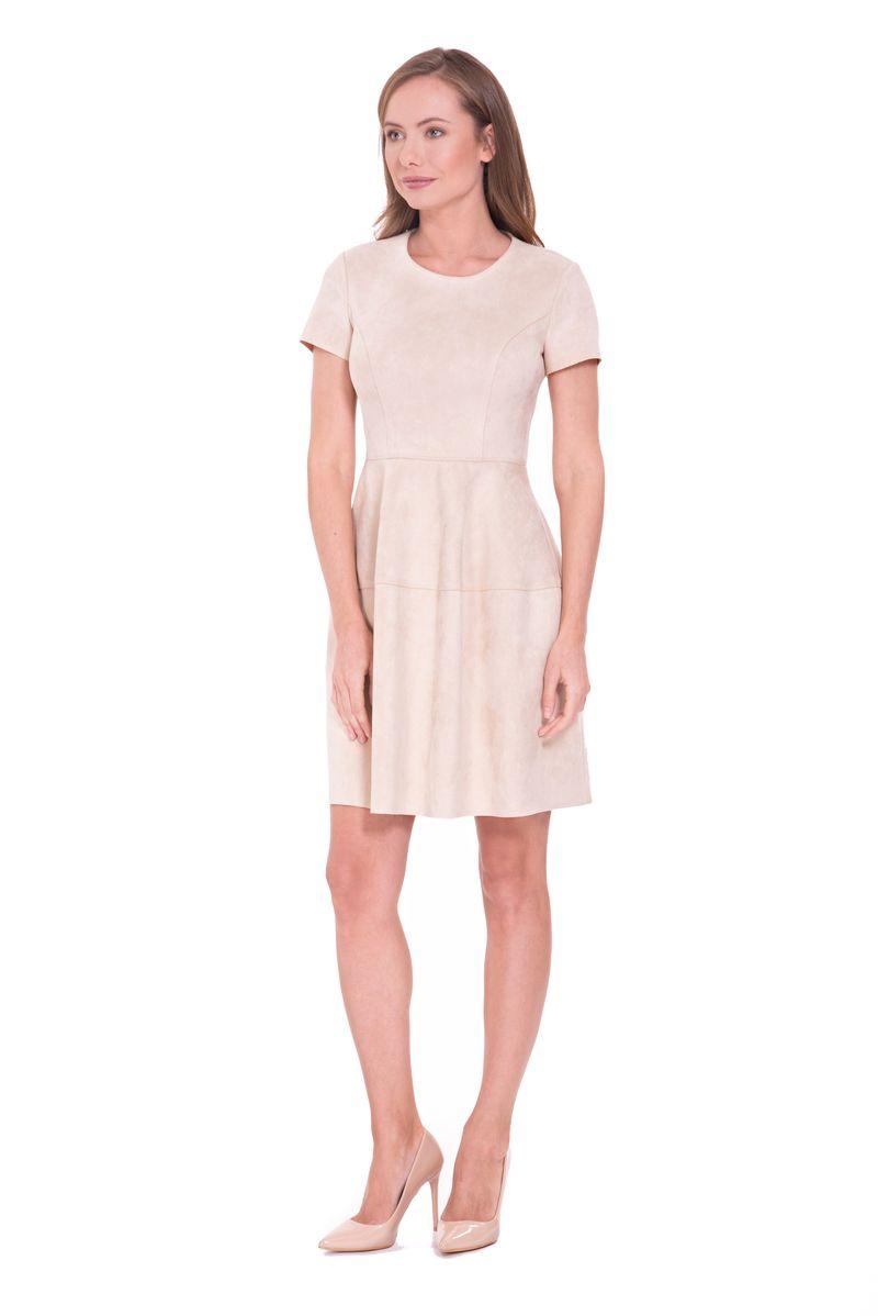 Платье Lusio, цвет: кремовый. SS18-020281. Размер XS (40/42)