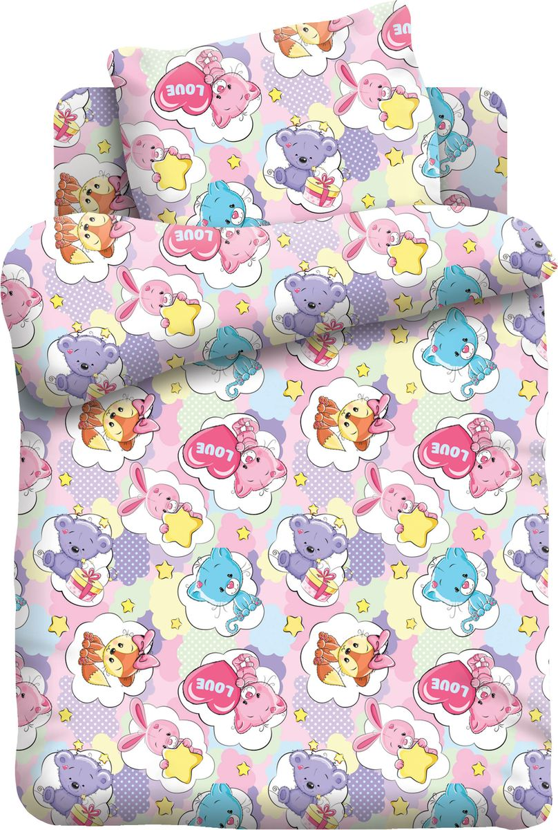 Комплект белья детский Кошки-Мышки Зверята, 1,5 спальное, наволочки 70x70. 8866-1