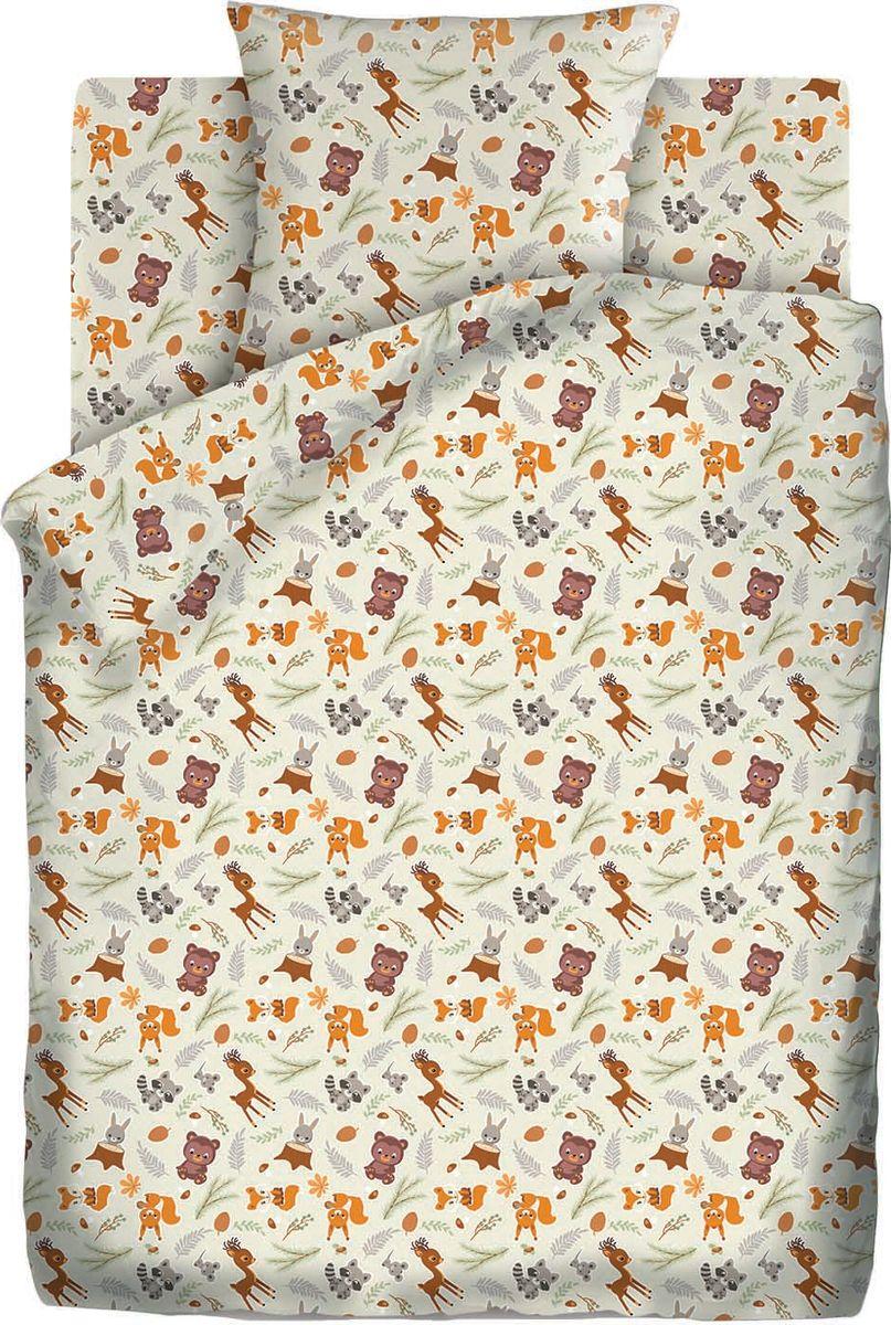 Комплект белья детский Кошки-Мышки Маленькие зверушки, 1,5 спальное, наволочки 70x70. 8881-1475128Качественное российское белье для детей Кошки мышки изготовлено из нежной бязи. Ономягкое и гладкое на ощупь. Милый и приятный рисунок этого постельного белья порадуетмалыша. Он с удовольствием будет спать в такой кроватке.