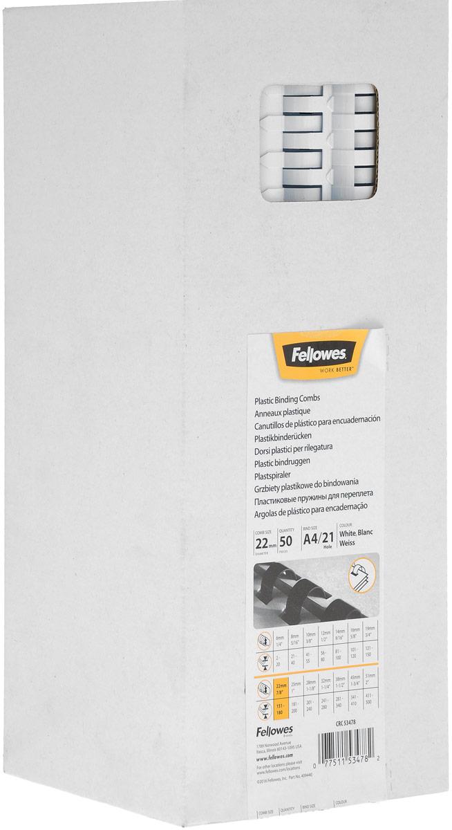 Fellowes FS-53478, White пружина для переплета, 22 мм (50 шт)FS-53478Пружина пластиковая. Обладает высокой упругостью на разжим, надежно удерживает листы в переплете. Возможно многократное использование. Предназначена для переплета всех видов документов.