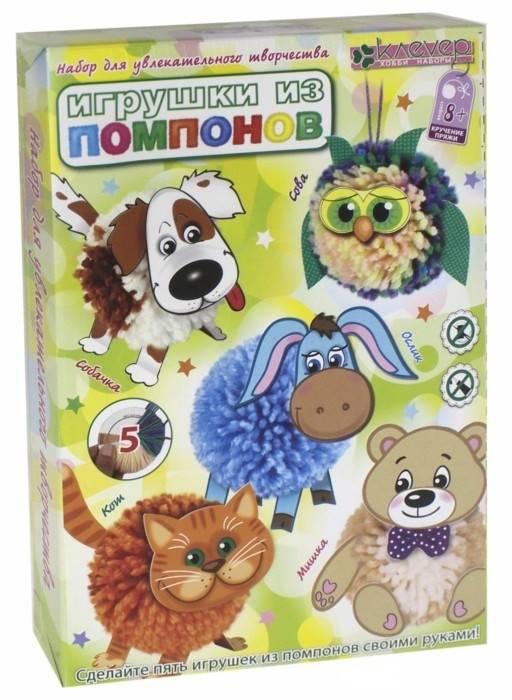 Clever Набор для детского творчества Игрушки из помпонов