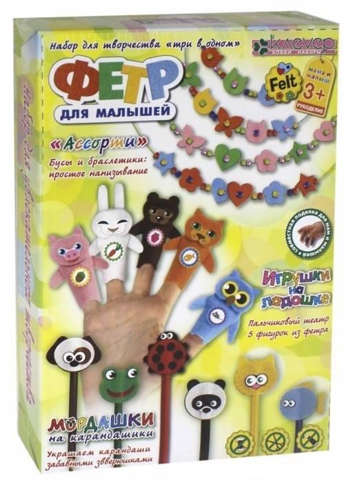 Clever Набор для детского творчества Фетр для малышей
