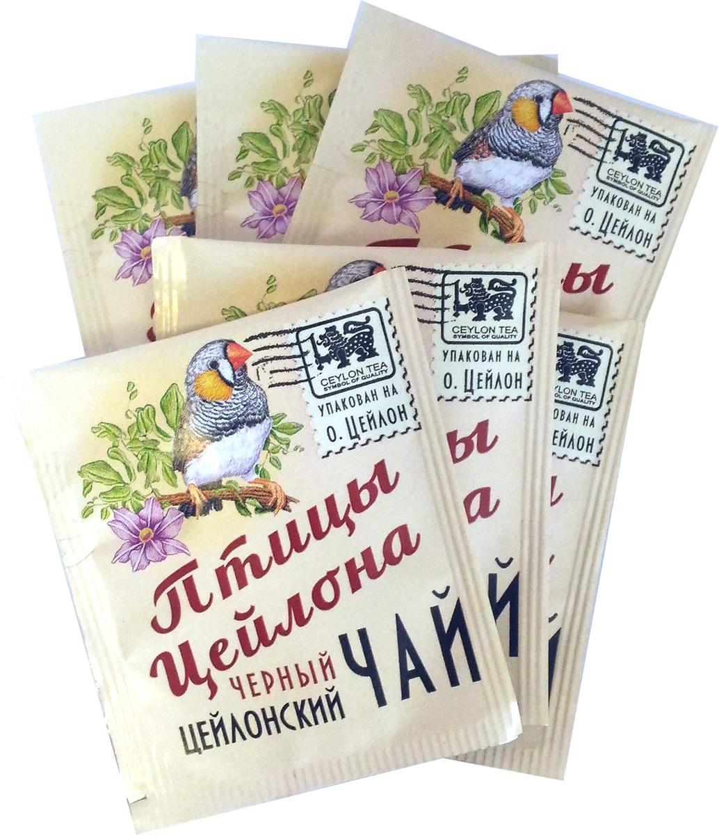 Птицы Цейлона чай черный в пакетиках, 1000 шт danker ceylon estate чай черный цейлонский мелкий в пакетиках 100 шт