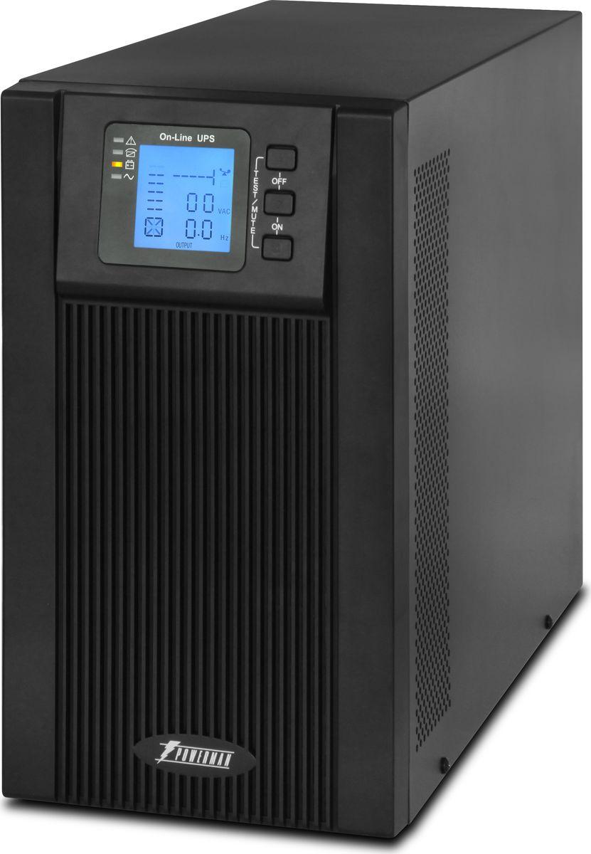 Источник бесперебойного питания Powerman  UPS Online 3000 Plus , 3000 ВА - Источники бесперебойного питания (UPS)
