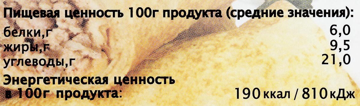 От Ильиной Блинчики с мясом, 450 г От Ильиной