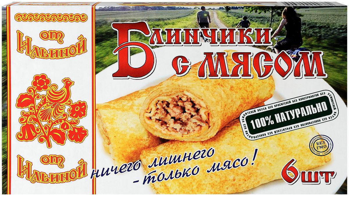 От Ильиной Блинчики с мясом, 450 г