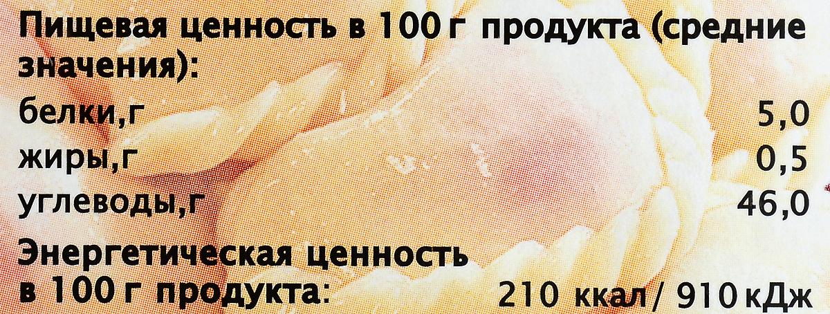 От Ильиной Вареники с вишней, ручной работы, 450 г От Ильиной