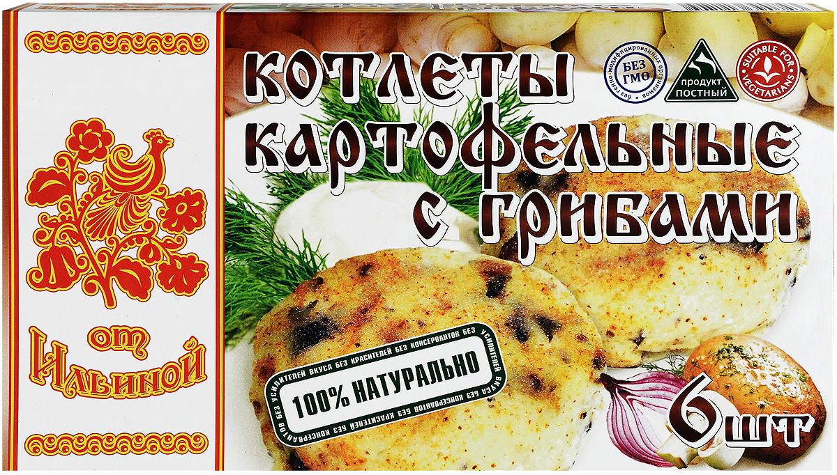 От Ильиной Котлеты картофельные с грибами, 450 г rear bumper sill plate guards cover for renault koleos 2008 2009 2010 2011 2012