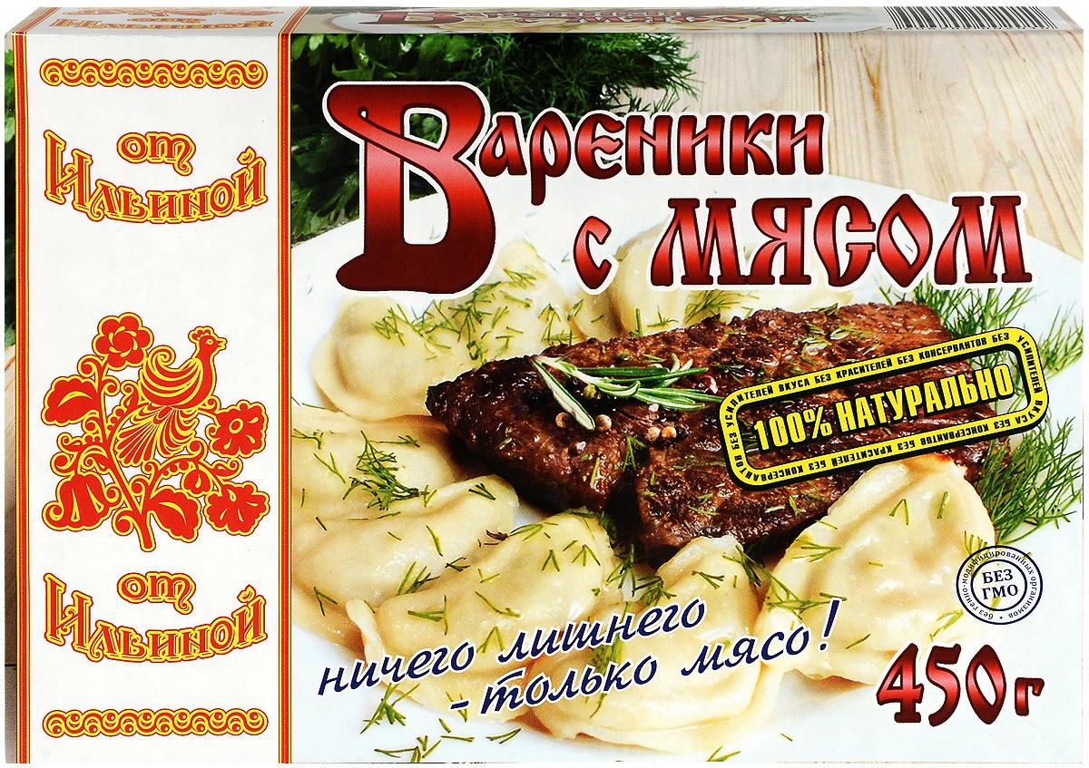 цены От Ильиной Вареники с мясом, 450 г
