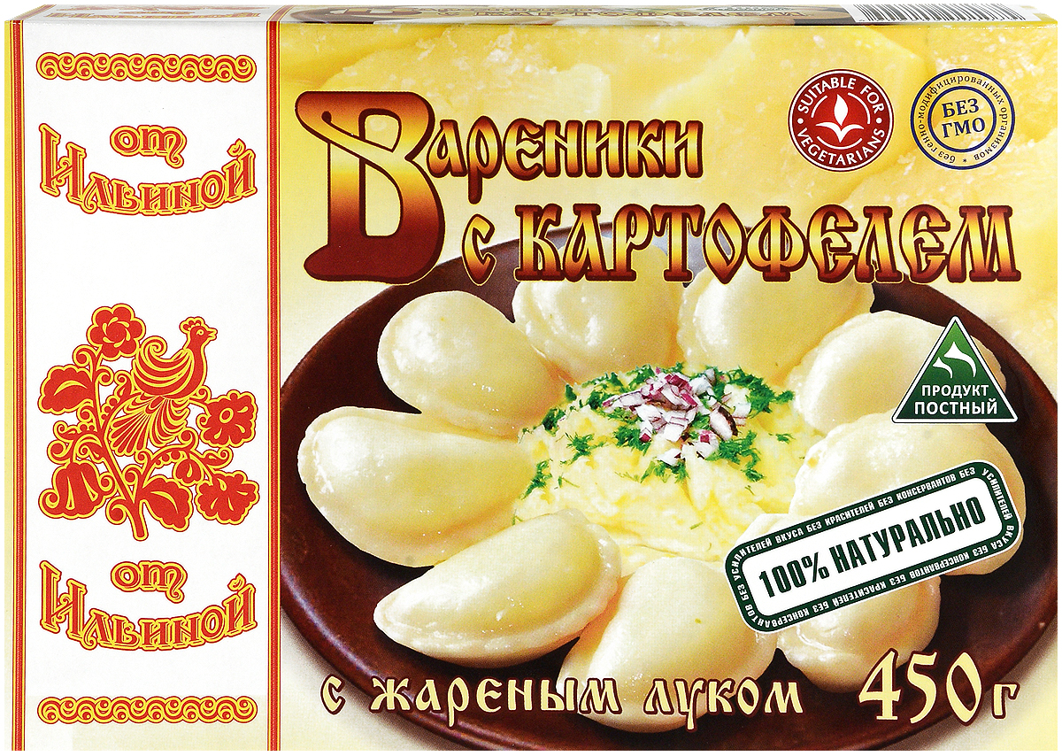 От Ильиной Вареники с картофелем, 450 г