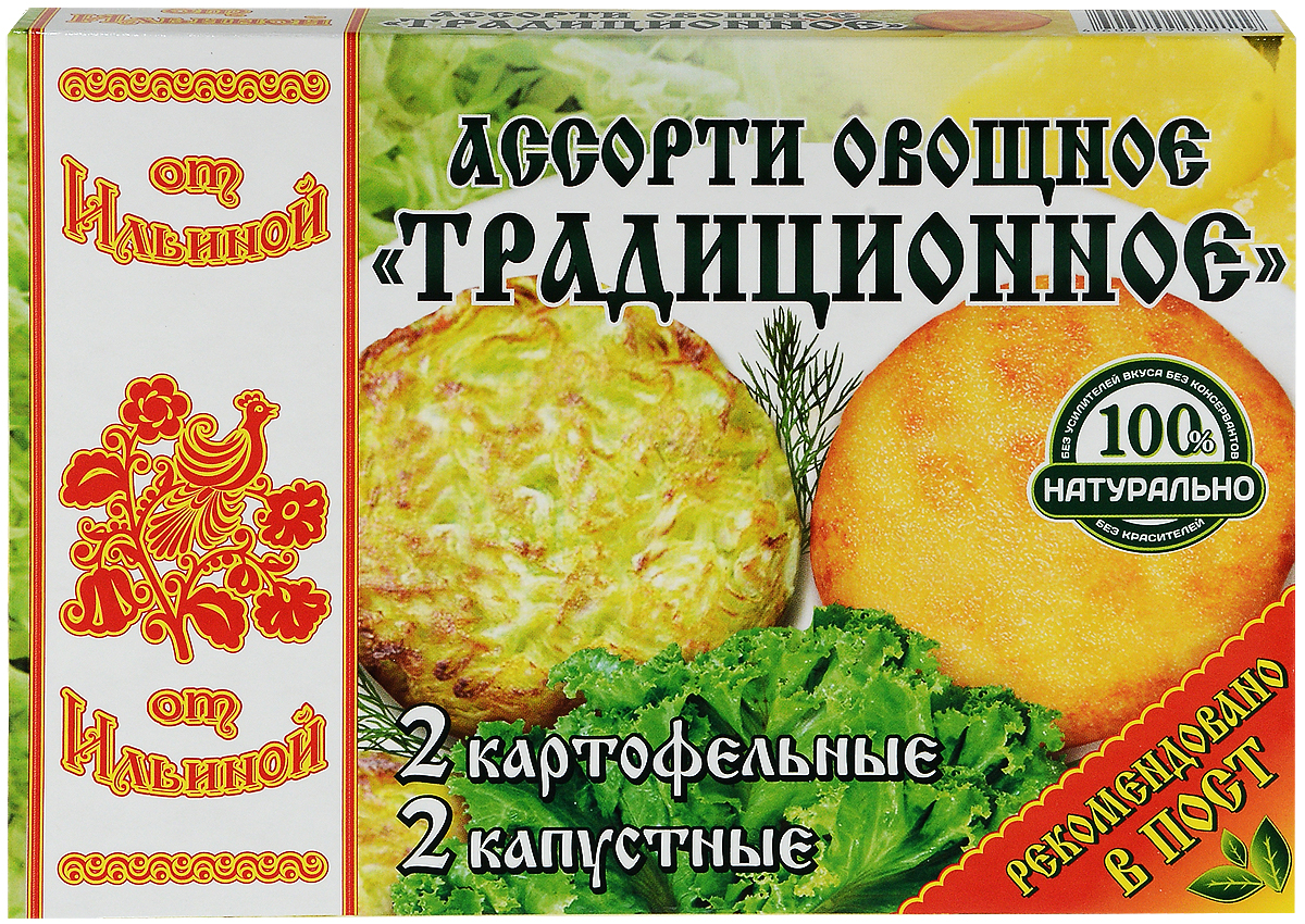 От Ильиной Традиционное овощное ассорти: котлеты из картофеля, капустные, 300 г ассорти валдайский погребок овощное 1 45кг