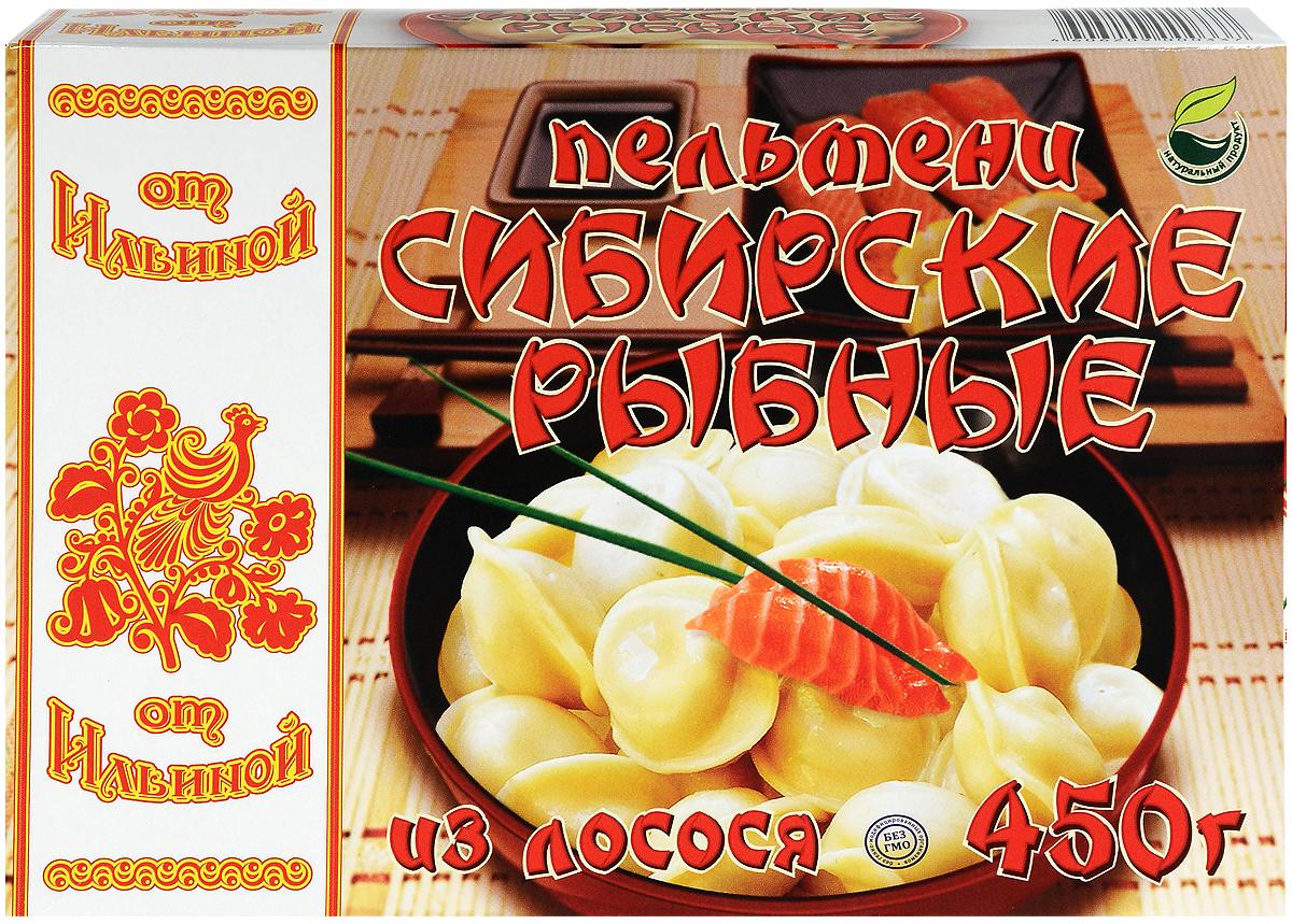 От Ильиной Пельмени Сибирские рыбные из лосося, 450 г ольхов олег рыба морепродукты на вашем столе салаты закуски супы второе