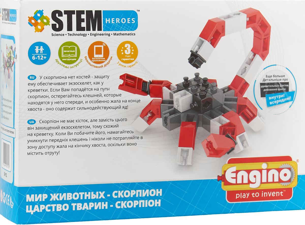 Engino Конструктор Stem Heroes Мир животных Скорпион 38 элементов engino engino конструктор discovering stem механика кулачки и кривошипы
