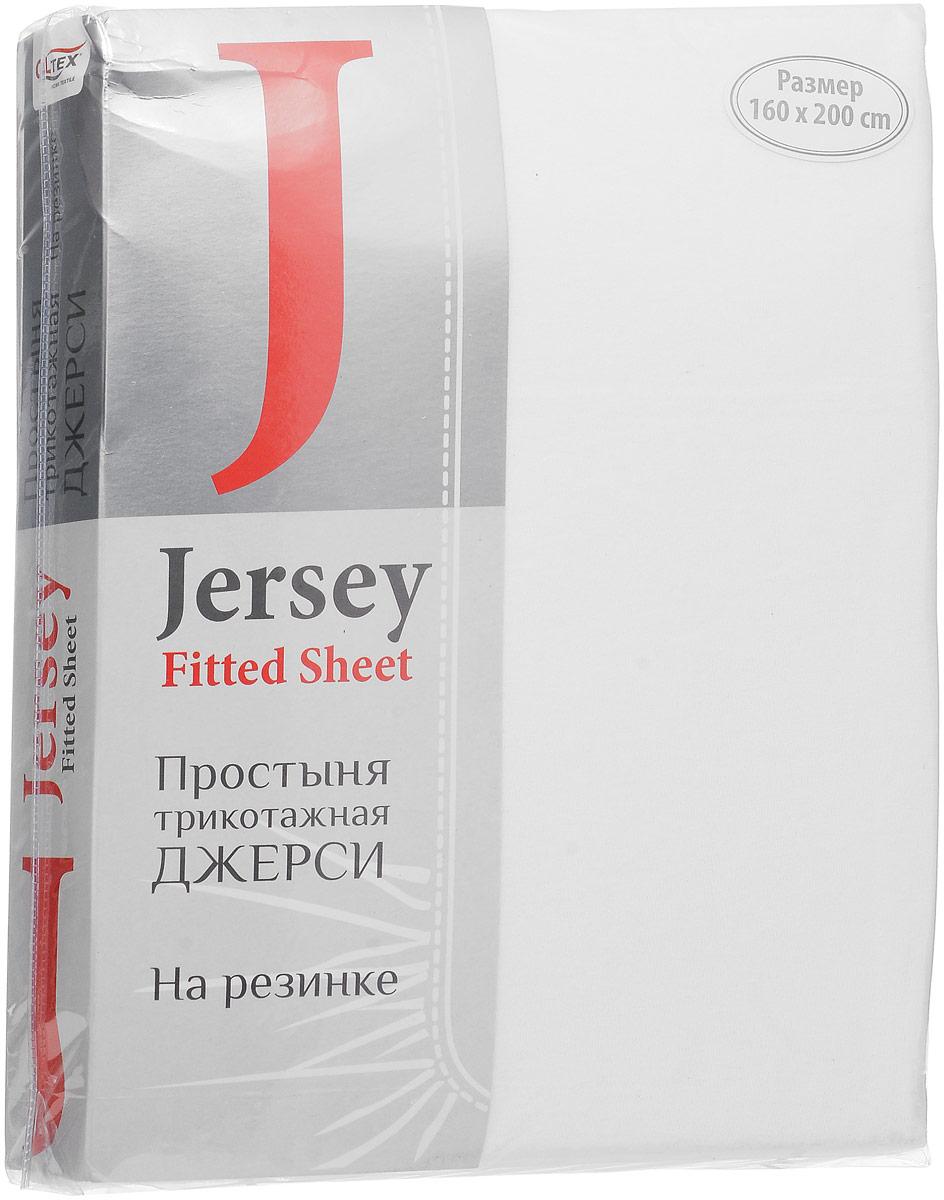 """Простыня трикотажная OL-Tex """"Джерси"""" на резинке, цвет: белый, 160 х 200 см"""
