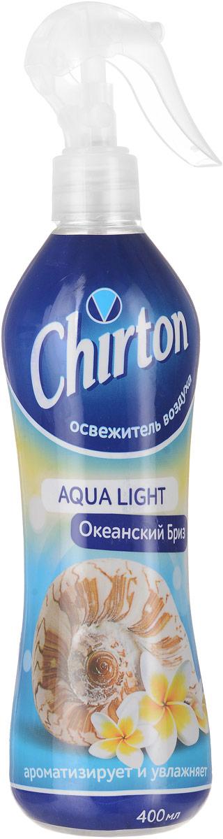 """Освежитель воздуха Chirton """"Океанский Бриз"""" предназначен для устранения неприятных запахов и ароматизации воздуха в жилых помещениях, в ванных и туалетных комнатах, в салонах автомобилей. Легко и эффективно освежает воздух, надолго наполняя его приятным ароматом. Не содержит химических газов-пропеллентов, что делает его абсолютно безопасным при использовании. Состав: менее 5%: линалоол, лимонен, консервант, комплексообразователи, анионное ПАВ, отдушка, спирт изопропиловый; 30% и более - вода. Товар сертифицирован. Уважаемые клиенты!  Обращаем ваше внимание на возможные изменения в дизайне упаковки. Качественные характеристики товара остаются неизменными. Поставка осуществляется в зависимости от наличия на складе."""