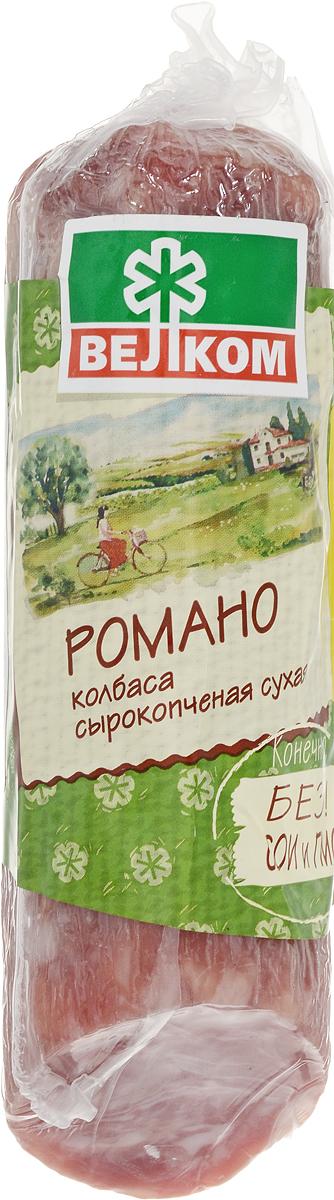 Велком Романо колбаса сырокопченая, 235 г