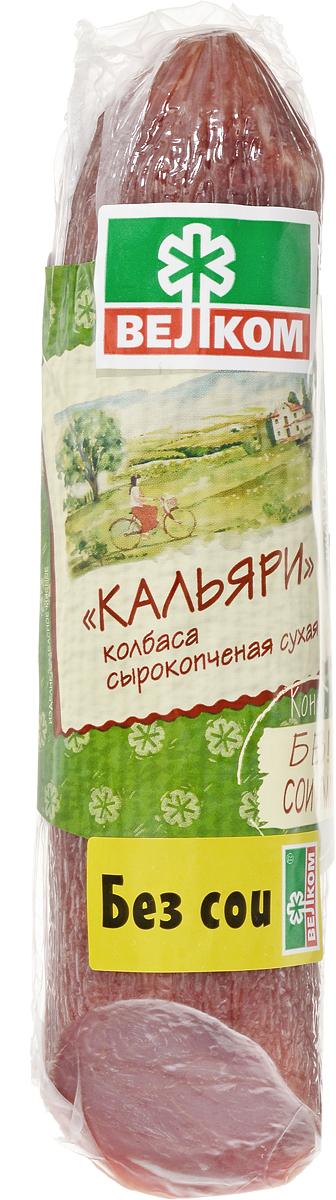 Велком Кальяри колбаса сырокопченая, 235 г колбаса российская малаховский мк сырокопченая