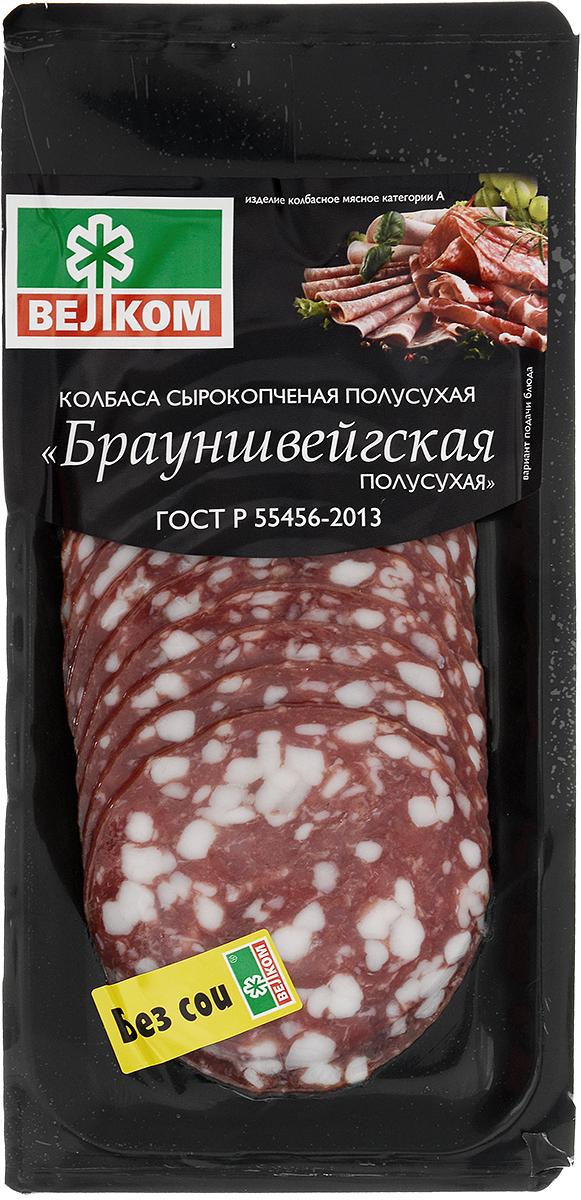 Велком Колбаса Брауншвейгская сырокопченая, 150 г