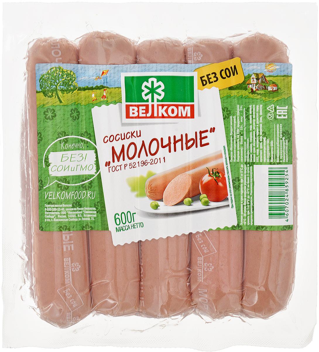 Велком Молочные сосиски, 600 г лобастов г идеальное образ знак