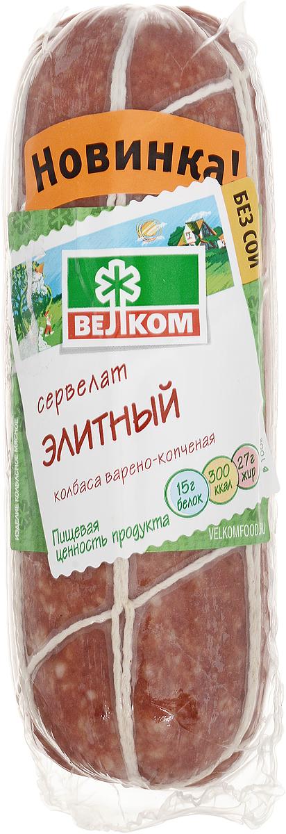 Велком Сервелат Элитный, колбаса варено-копченая, 300 г